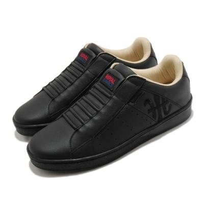 Royal Elastics 休閒鞋 Icon Genesis 穿搭 男鞋 基本款 舒適 皮革 簡約 球鞋 黑 卡其 01902999