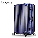 Bogazy 迷幻森林III 29吋鋁框新型力學V槽鏡面行李箱(軍艦藍)