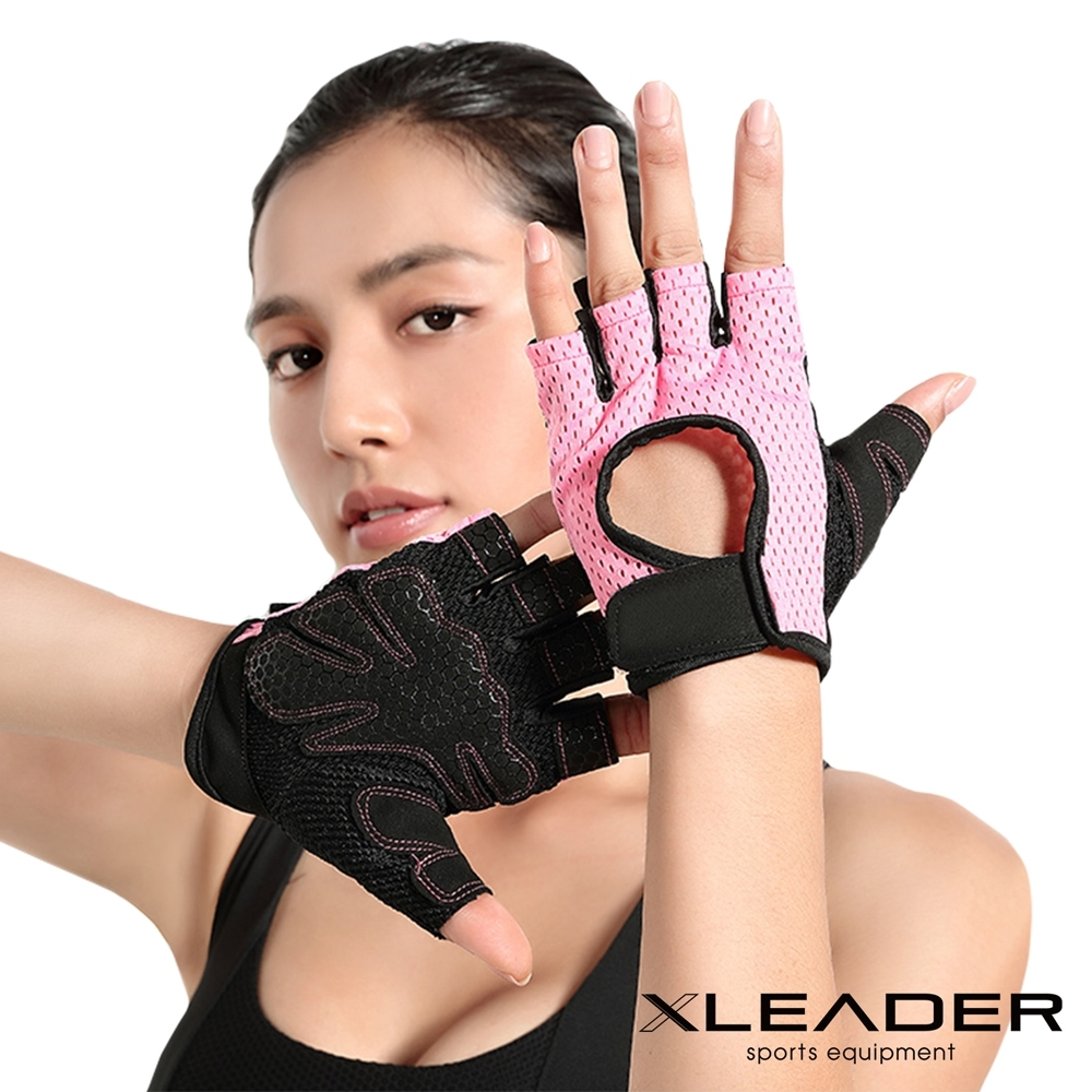 Leader X 專業健身 耐磨防滑運動手套 騎行半指手套 男女適用 粉色