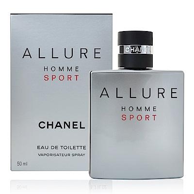 CHANEL 香奈兒 男性運動香水 50ml Allure Homme Sport