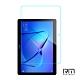 RedMoon 華為 MediaPad  T3 10 9.6吋 9H平板玻璃保貼 鋼化保貼 product thumbnail 2