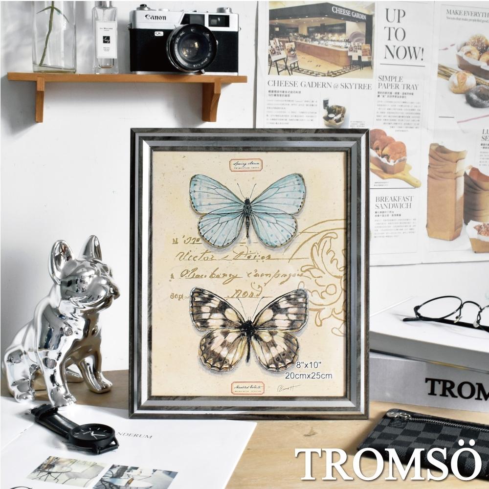 TROMSO 紐約灰銀8X10相框