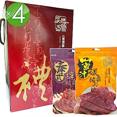 台糖安心豚-新珍饌肉乾禮盒4入-4包-盒