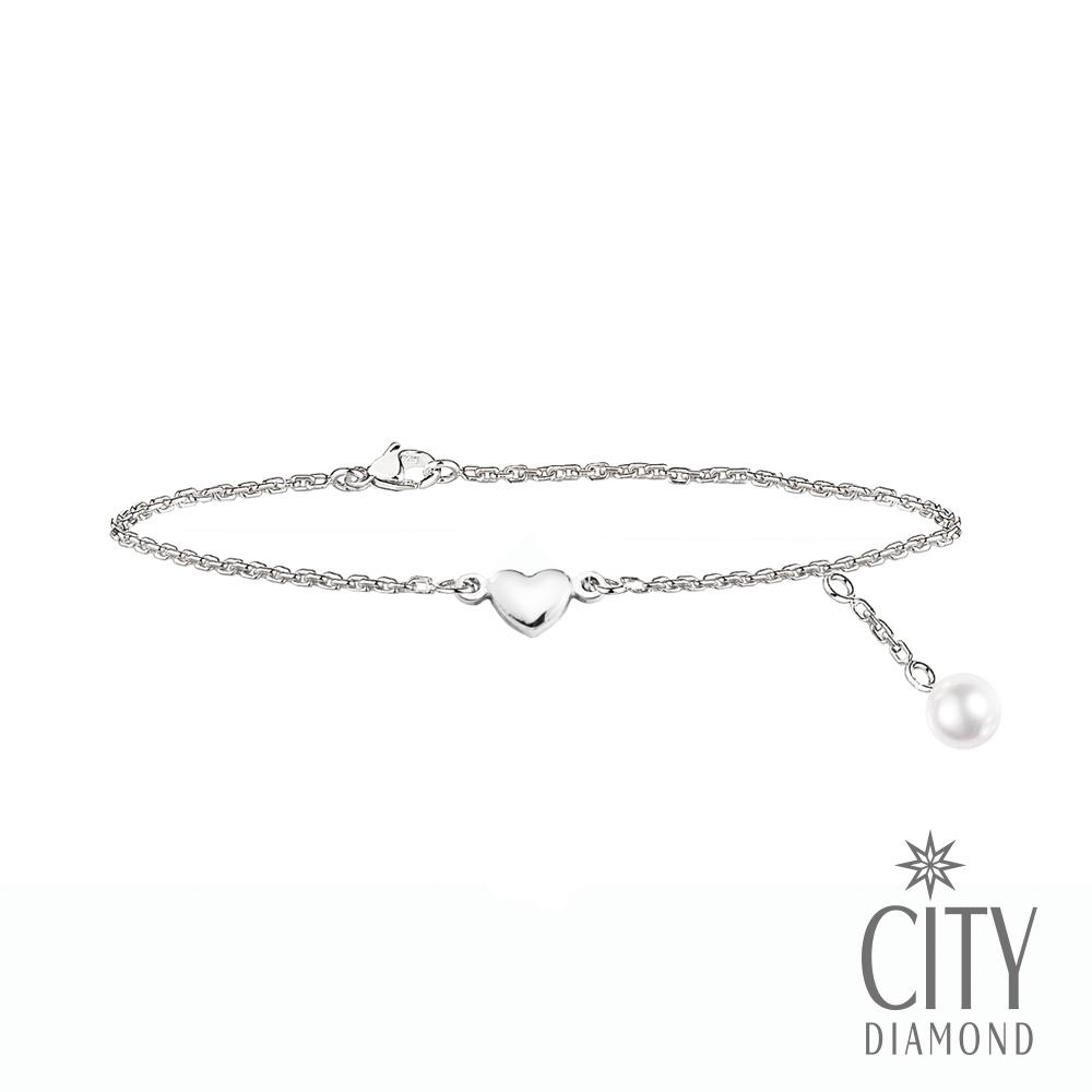 City Diamond引雅【手作設計系列 】天然珍珠單顆愛心手鍊
