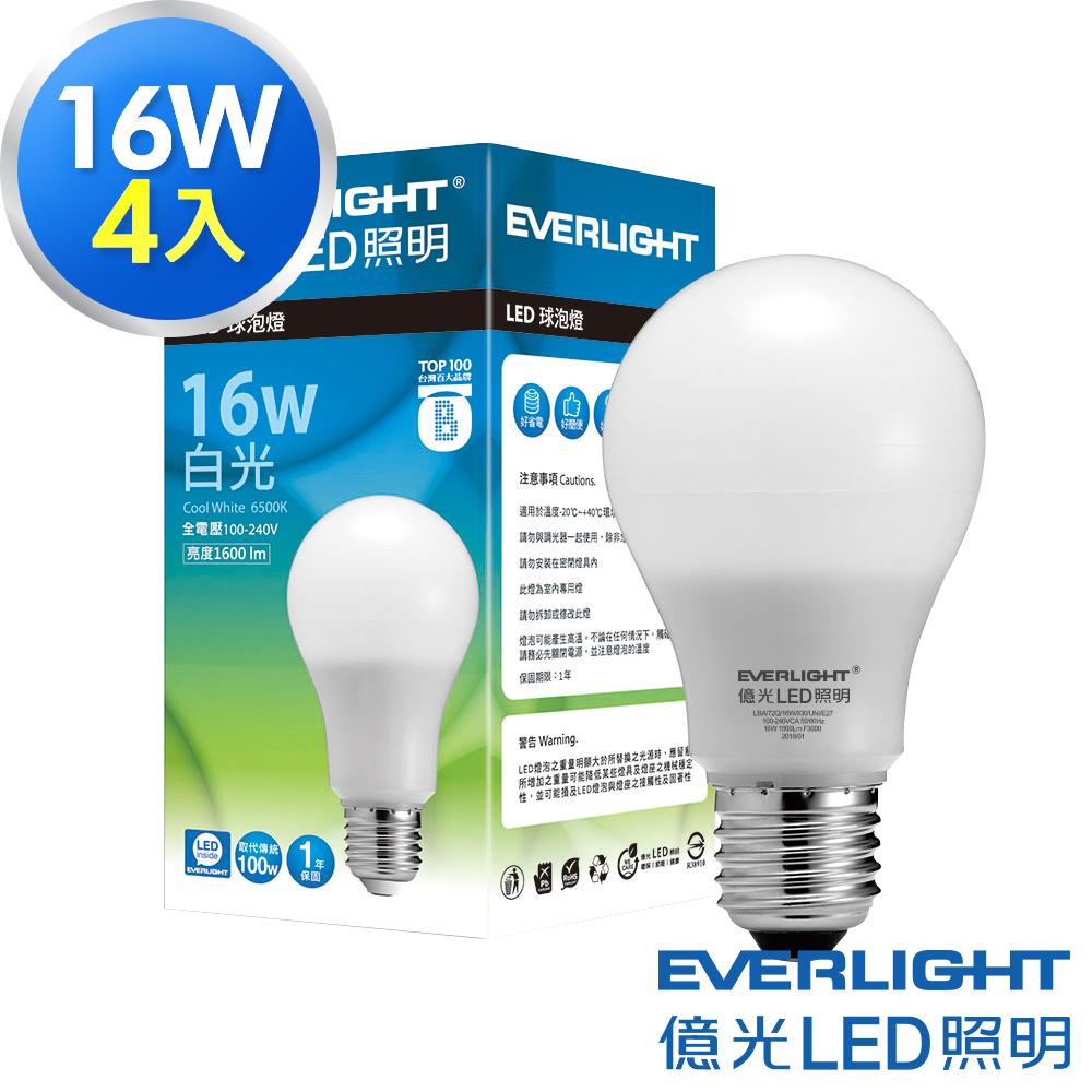 Everlight 億光 16W LED 燈泡 全電壓 E27(白光4入)