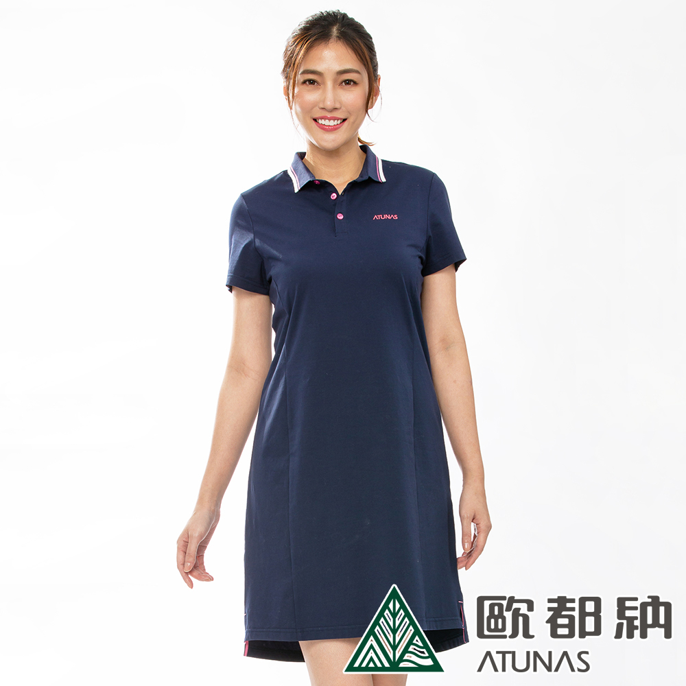 【ATUNAS 歐都納】女款ATUNAS-TEX短袖長版洋裝A1-P1919W 深藍