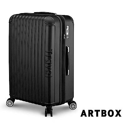 【ARTBOX】旅行意義 24吋抗壓U槽鑽石紋霧面行李箱 (黑色)
