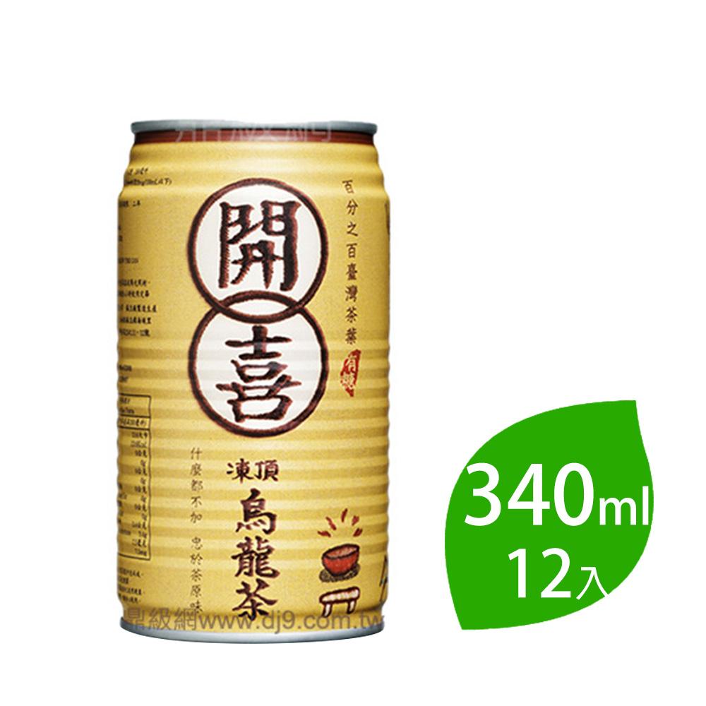 開喜微糖烏龍茶340mlx12入(易開罐)