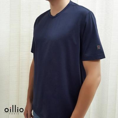 oillio歐洲貴族 健康磁石衣 短袖防皺圓領T恤 吸濕急速乾 藍色