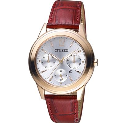 CITIZEN xC 唯一心動光動能腕錶(FD2062-03A)37mm