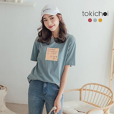 東京著衣-人手一件舒適必備多色印花T恤(共三色)