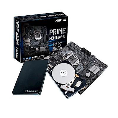華碩 PRIME H310M-D +先鋒120G SSD+1TB硬碟