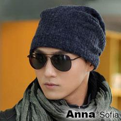 AnnaSofia 直條毛料感 保暖針織毛帽(深藍系)