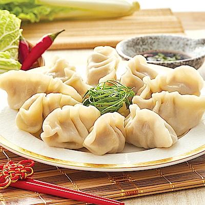 農夫蔥田 高麗菜豬肉水餃(20粒x8包)