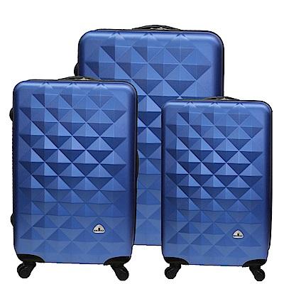 Bear Box 立體菱格晶鑽系列經典三件組28吋24吋20吋 輕硬殼旅行箱行李箱-騎士藍