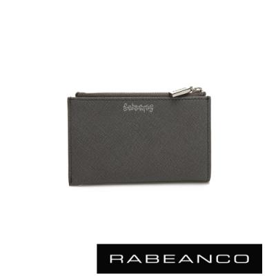 RABEANCO 頂級牛皮多功能拉鍊卡片套 灰