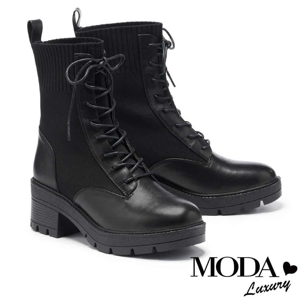 短靴 MODA Luxury 率性時髦異材質拼接粗高跟短靴-黑