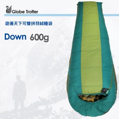 【遊遍天下】MIT防風防潑水保暖雙拼鴨絨睡袋D600(1.2KG)_隨機選色