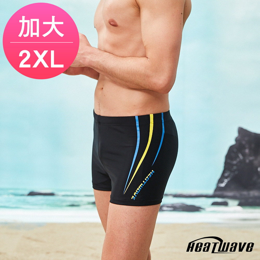 Heatwave熱浪 加大男泳褲 四角平口-海流線