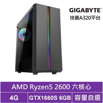 技嘉A320平台[天鳳藍焰]R5六核GTX1660S獨顯電腦