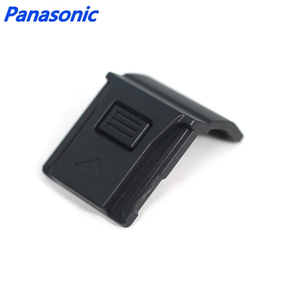 Panasonic原廠熱靴蓋vyf3287