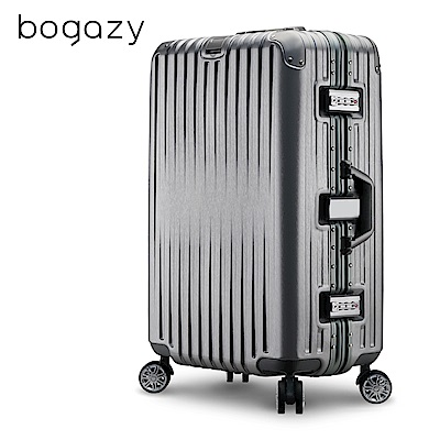 Bogazy 浪漫輕旅 29吋鋁框拉絲紋行李箱(神秘灰)