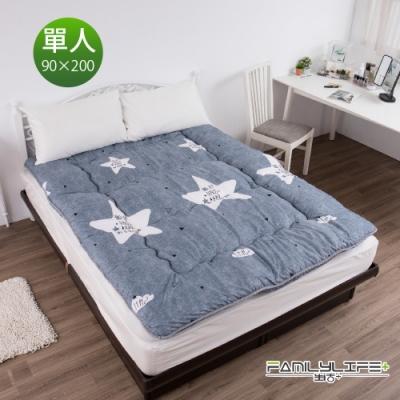 【FL 生活+】 日式加厚8cm單人床墊(90*200cm)-幸運之星(FL-228-1)