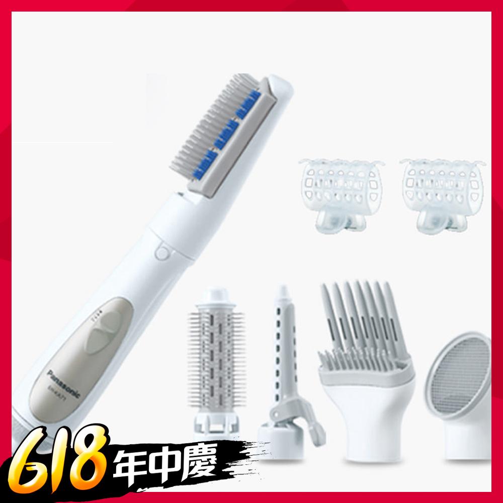 [免費禮物包裝] Panasonic國際牌百變整髮器七件組EH-KA71-W