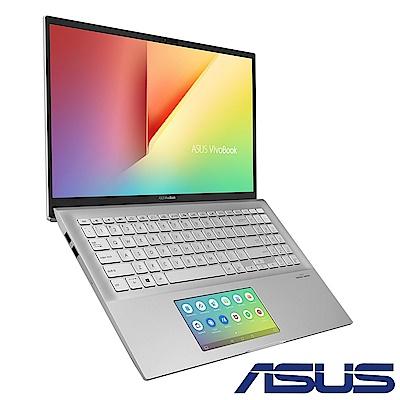 (無卡分期-12期) ASUS VivoBook S532FL 15吋筆電(銀定了/i5)
