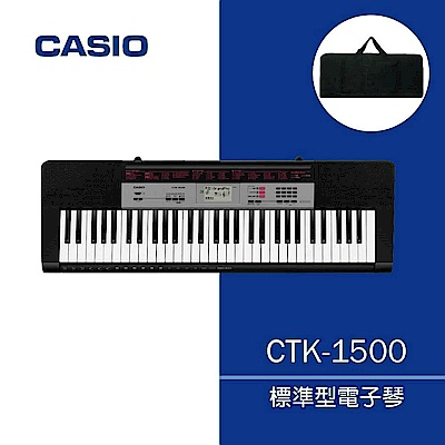 【CASIO卡西歐】CTK-1500 / 初學推薦61鍵電子琴 / 含琴袋 公司貨保固