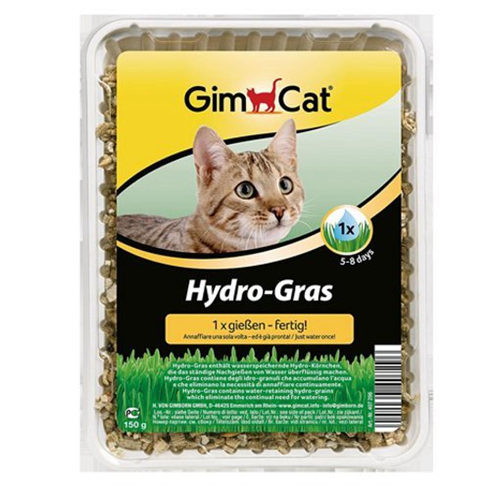 德國GIMBORN竣寶《一次澆水長效保濕貓草》150GX2盒組