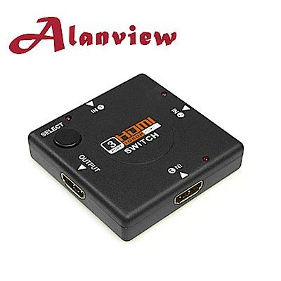 Alanview HDMI 三入一出切換器