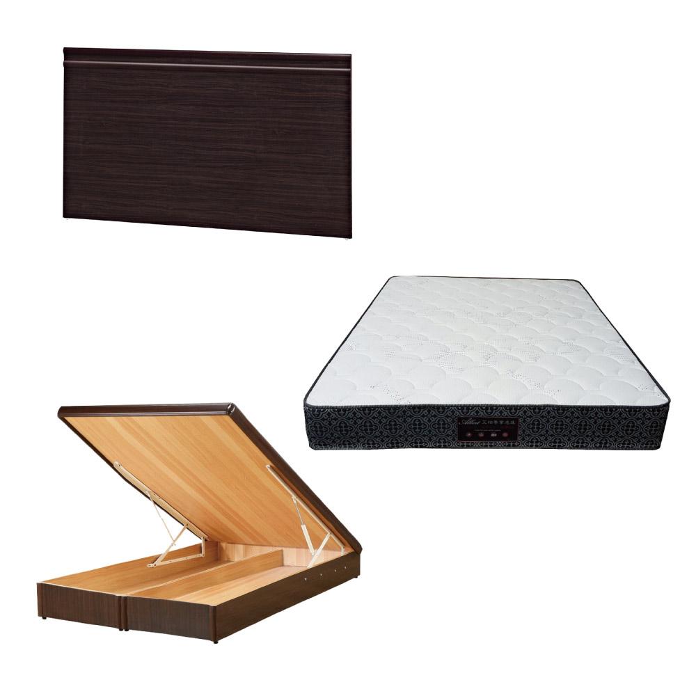 綠活居 可娜5尺雙人床台三式組合(床頭片+後掀床底+防蹣抗菌獨立筒床墊)五色可選