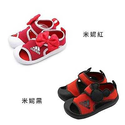 ADIDAS AltaVenture Mickey嬰幼涼鞋 米妮黑/米妮紅(款式任選)