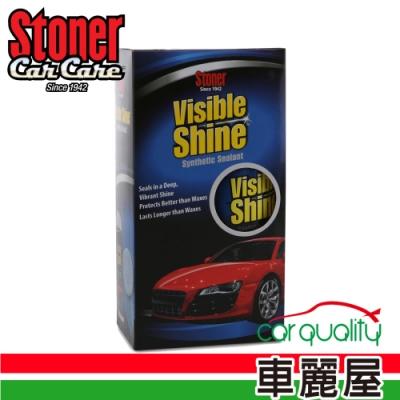 【美國 STONER】史東樂 晶亮車身防護膜組合裝 (473ml)