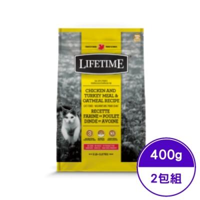 加拿大LIFETIME萊馥特-挑嘴貓配方(雞肉+火雞+燕麥)全齡貓 400g (2包組) (LTC7801)