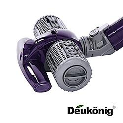 Deukonig 德京紫色風暴無線吸塵器專用紫光震動拍打除蹣機接頭
