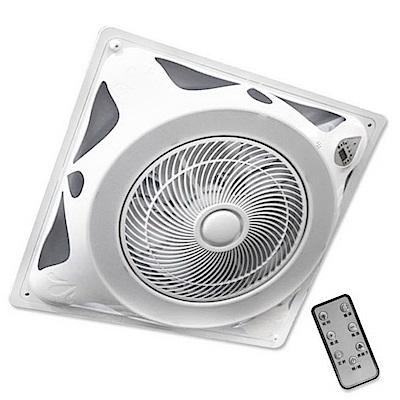 勳風 14吋DC吸頂扇/頂上循環扇(HF-B7996DC) 遙控/LED燈罩/變頻