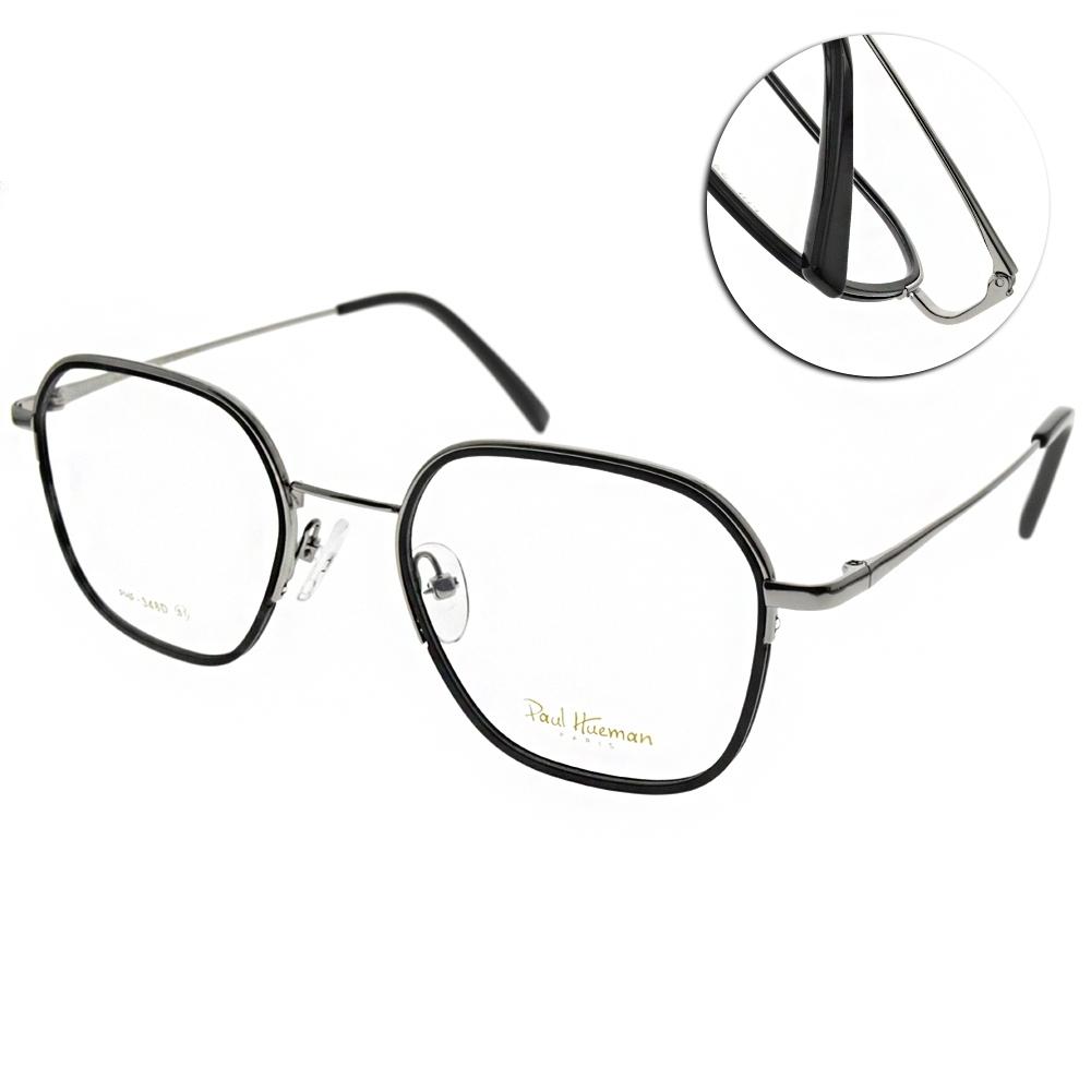 PAUL HUEMAN 光學眼鏡 都會多邊設計款/黑-槍 #PHF348D C5