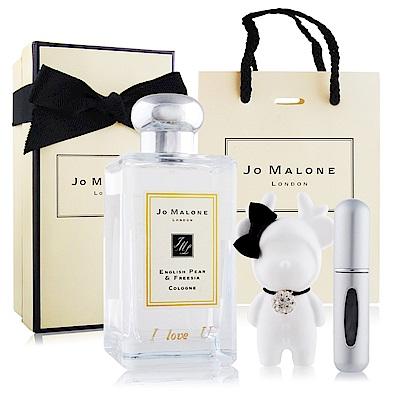 Jo Malone英國梨與小蒼蘭香水100ml-I LoveU刻字版加提袋&擴香石&分裝瓶