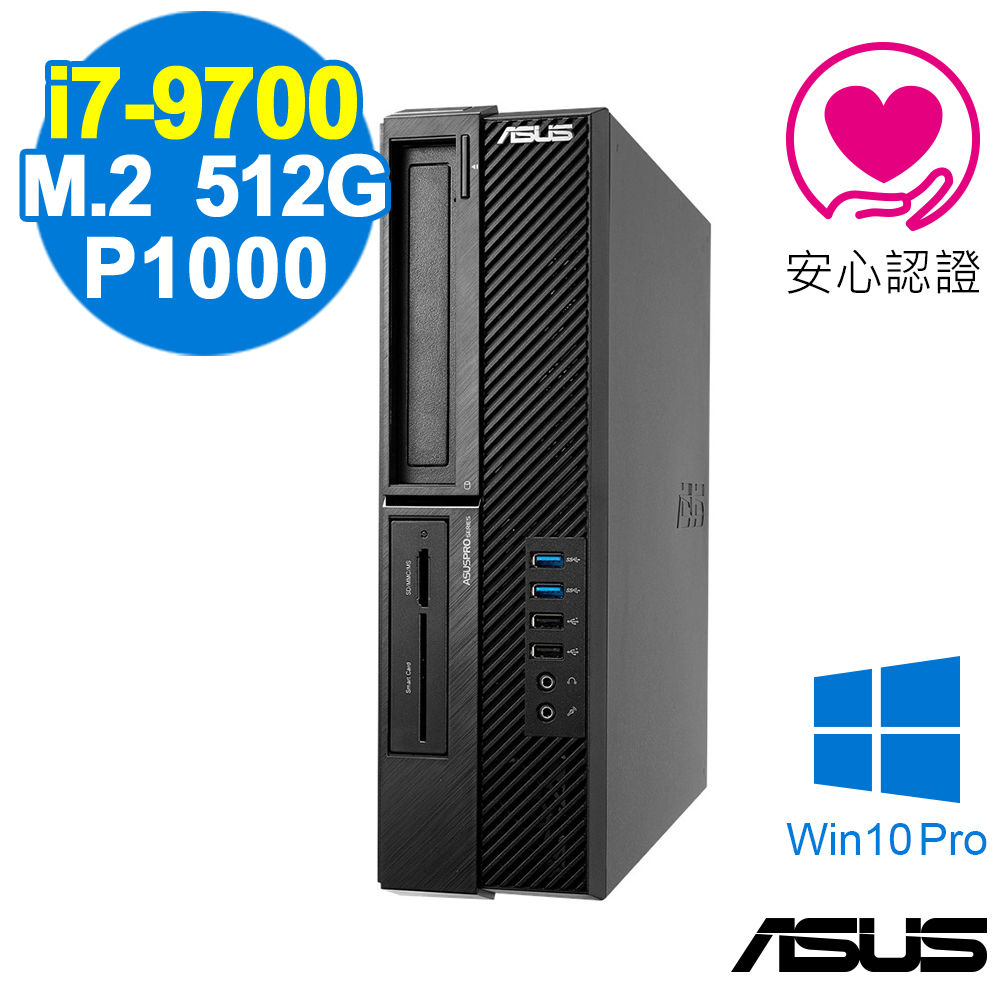 ASUS M840SA 商用電腦 i7-9700/8G/660P 512G+1TB/P1000