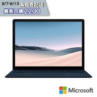 微軟Surface Laptop 3 13吋筆電(i5-1035G7/Graphics/8G/256G SSD/鈷藍)