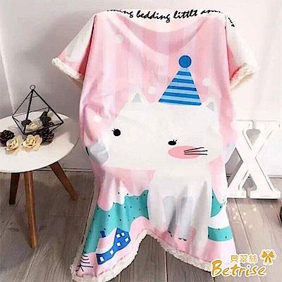 Betrise小狐狸  輕生活 韓版清新印花水晶絨雙面毯(150X200cm)