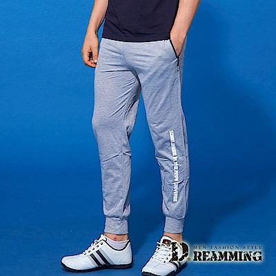 Dreamming 美式字母印花休閒運動棉褲-共三色