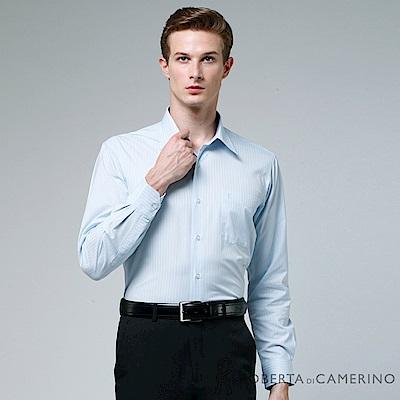 ROBERTA諾貝達 台灣製 嚴選穿搭 細條紋長袖襯衫 淺藍