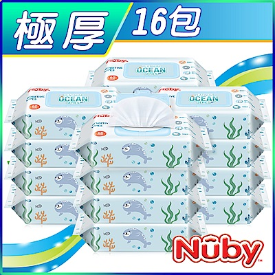 (時時樂限定) Nuby 海洋系列極厚柔濕巾60抽(箱購16包)
