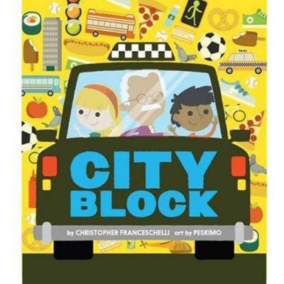 City Block 城市造型硬頁書