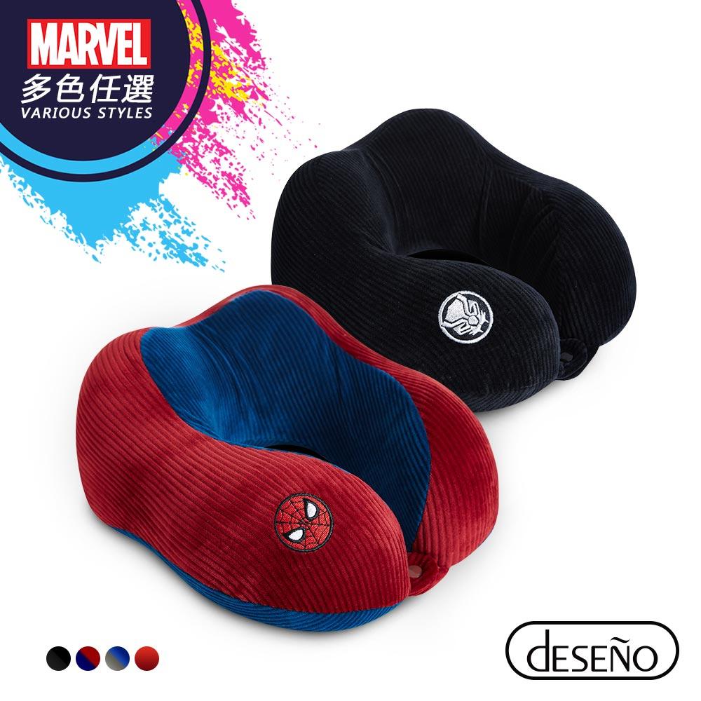 Marvel 漫威系列復仇者聯盟款太空記憶頸枕