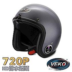 VEKO二代隱裝式720P行