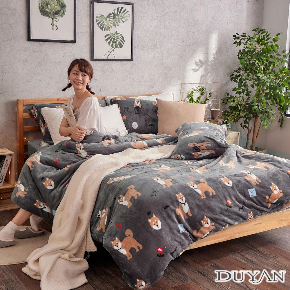 DUYAN 竹漾- 100%法蘭絨-單人床包兩用被毯三件組-柴犬樂園